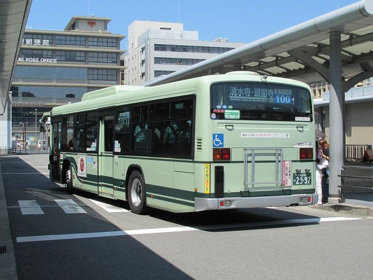 京都200か29-97 Img_0930