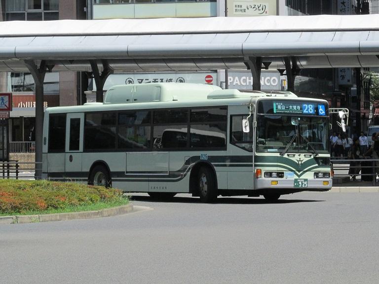 京都200か・925 Img_0932