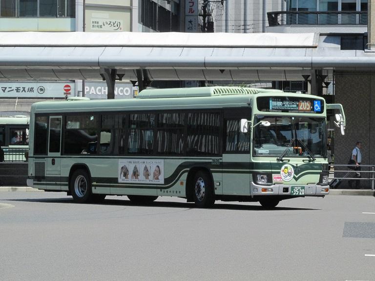 京都200か35-20 Img_0938