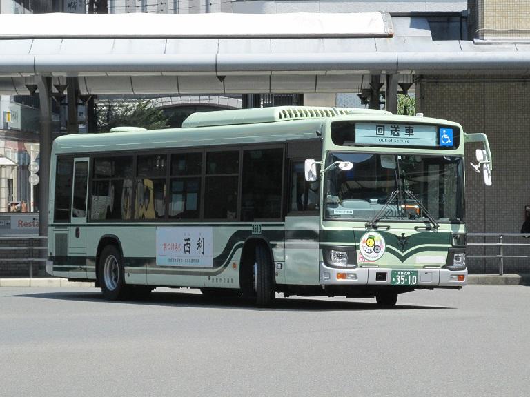 京都200か35-10 Img_0949