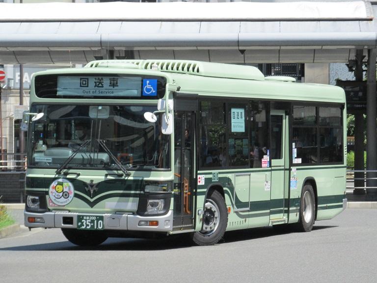 京都200か35-10 Img_0950