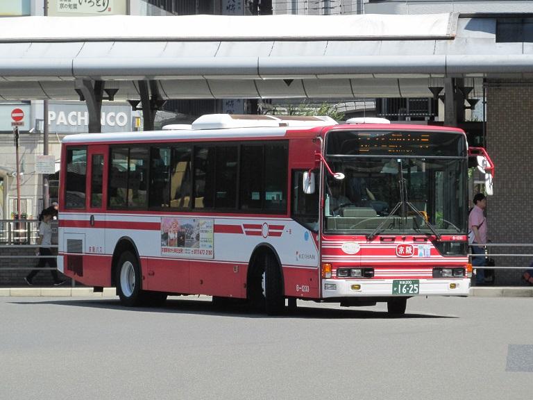 [2018年の夏][京都市] 京阪バス Img_0980