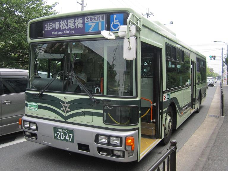 京都200か20-47 Img_0989