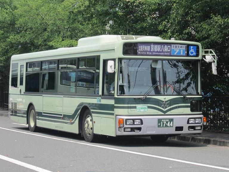 京都200か17-44 Img_0990