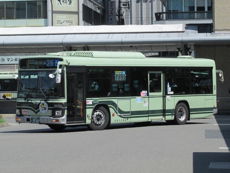 京都200か35-07 Img_0998