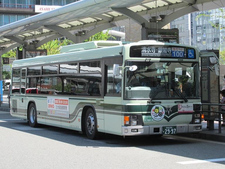 京都200か29-97 Img_0999