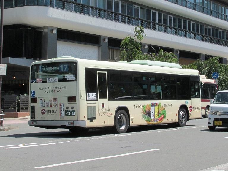 京都200か31-84 Img_1014