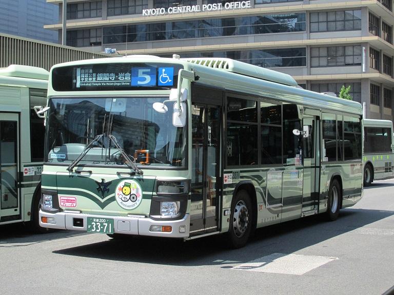 京都200か33-71 Img_1025