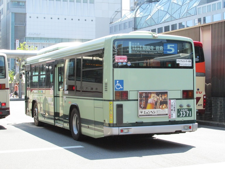 京都200か33-71 Img_1026