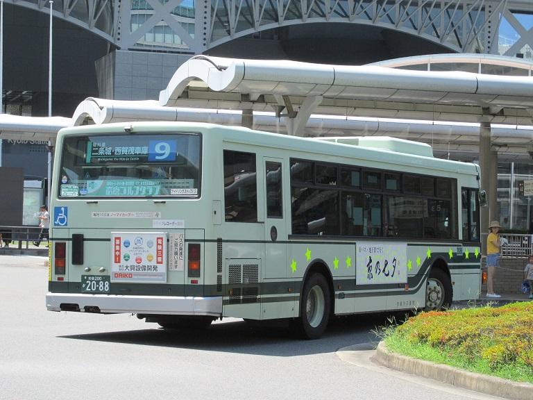 京都200か20-88 Img_1028
