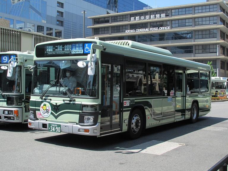 京都200か34-90 Img_1029