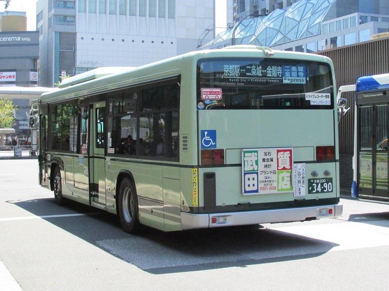京都200か34-90 Img_1030