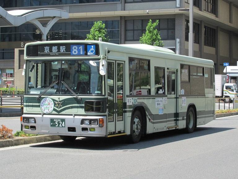 京都200か・524 Img_1035