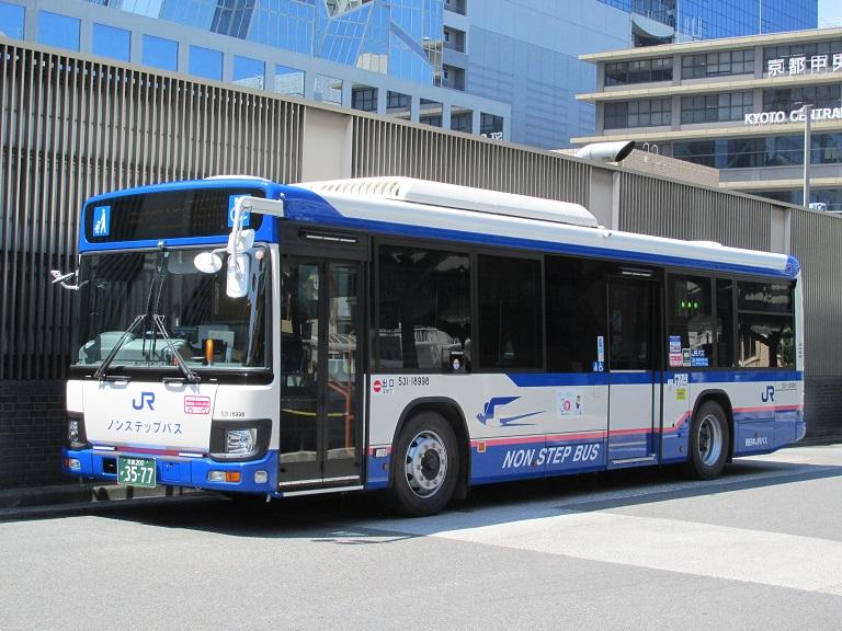 [2018年の夏][京都市] 西日本JRバス Img_1051