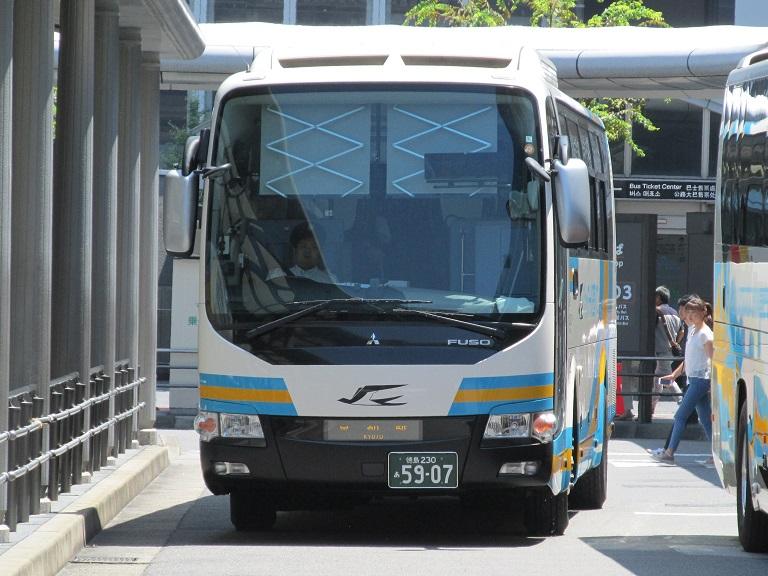 [2018年の夏][京都市] JR四国バス (高速バス) Img_1059