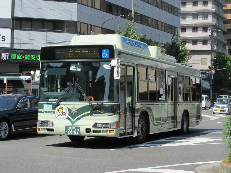 京都200か26-67 Img_1113
