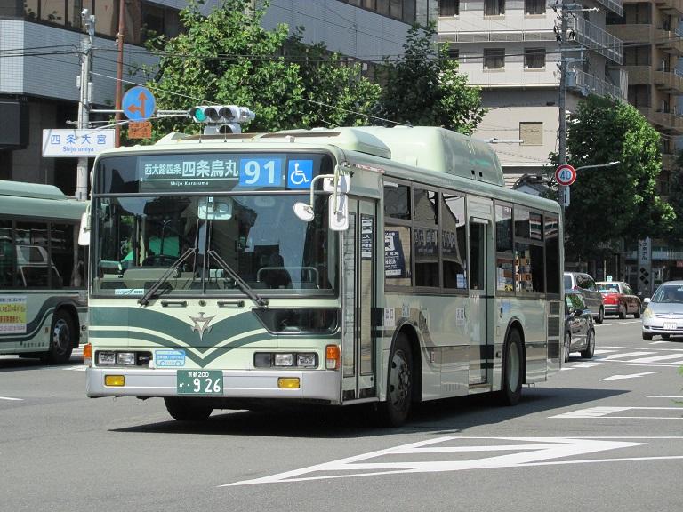 京都200か・926 Img_1117
