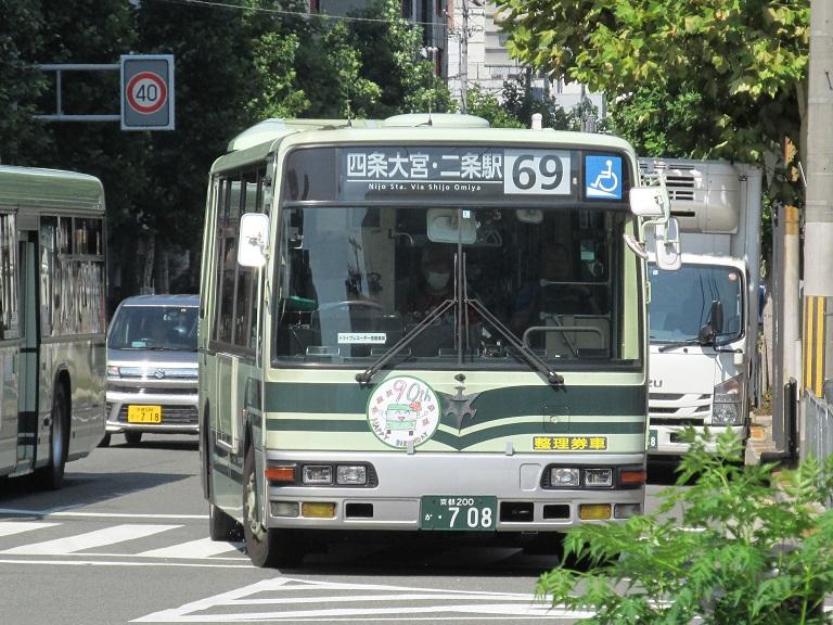 京都200か・708 Img_1119