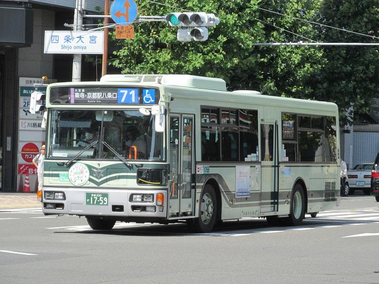 京都200か17-59 Img_1122