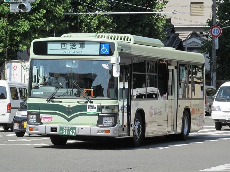 京都200か31-67 Img_1123