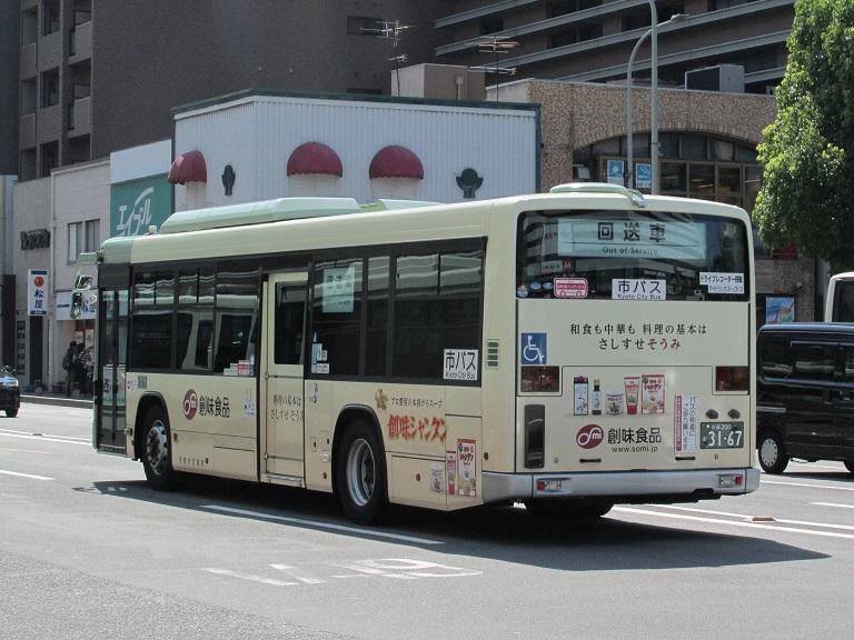 京都200か31-67 Img_1124