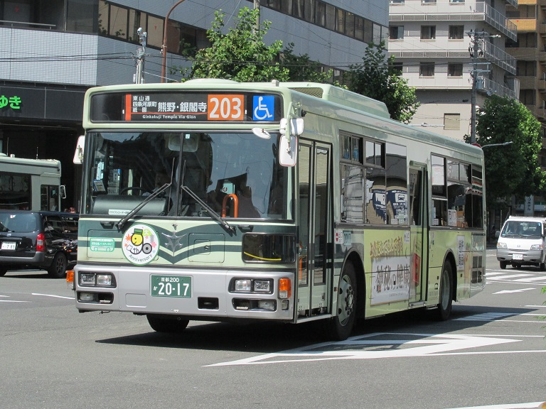 京都200か20-17 Img_1125