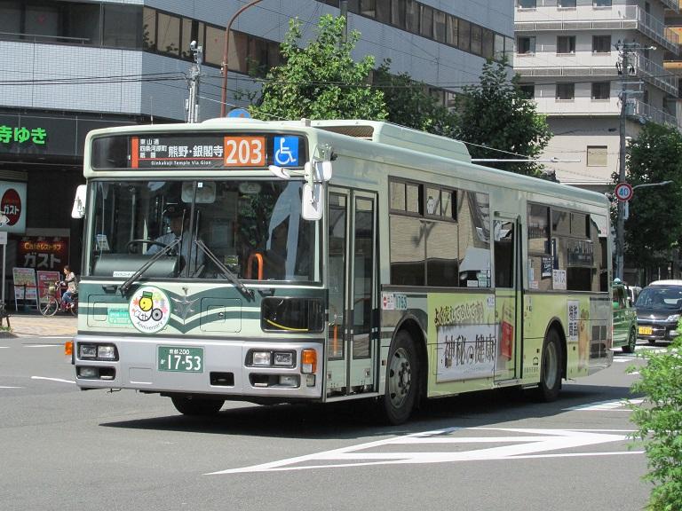 京都200か17-53 Img_1128