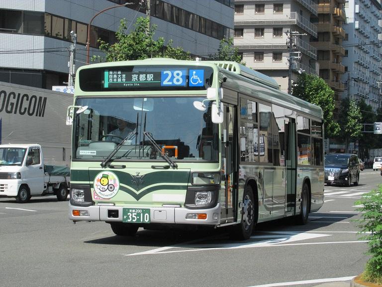 京都200か35-10 Img_1129