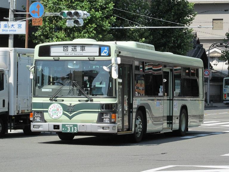 京都200か・313 Img_1135