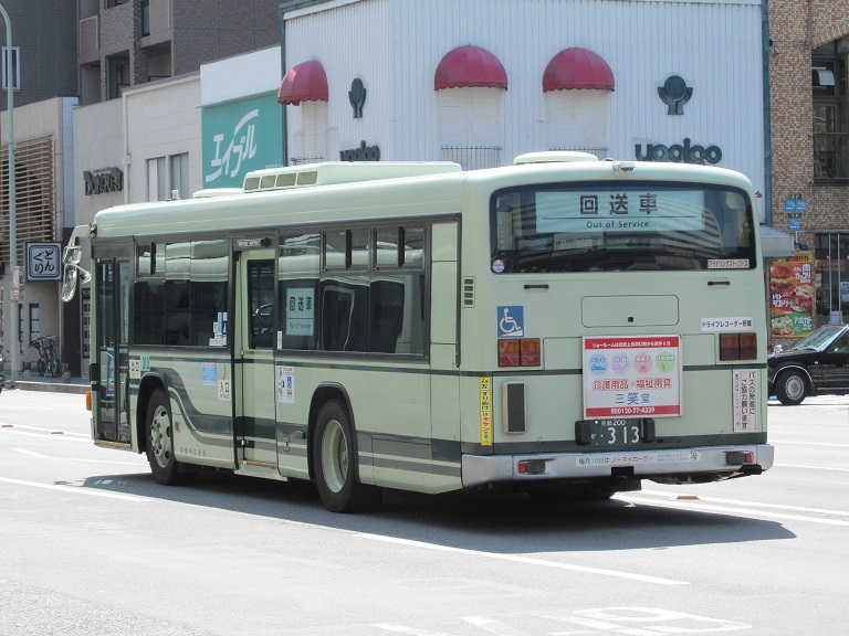 京都200か・313 Img_1136