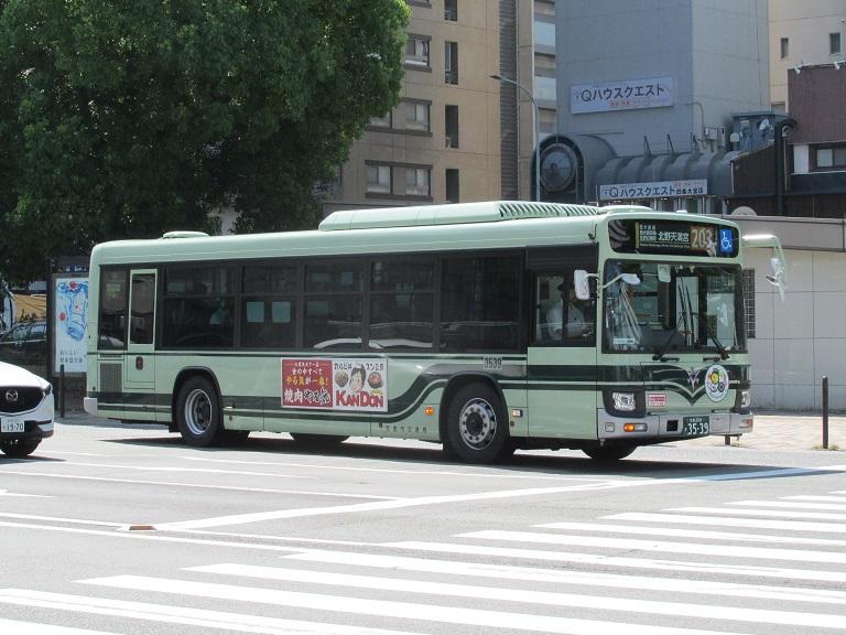 京都200か35-39 Img_1140