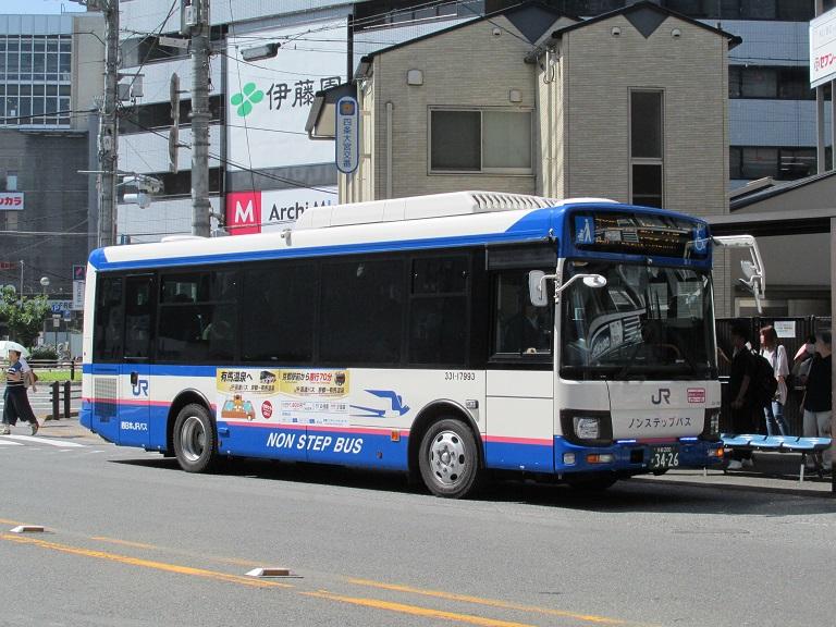 [2018年の夏][京都市] 西日本JRバス Img_1167