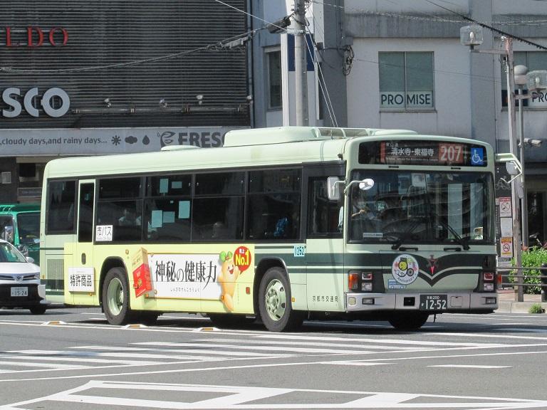 京都200か12-52 Img_1187