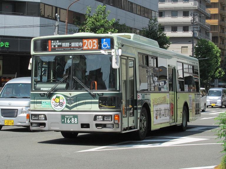 京都200か16-88 Img_1215