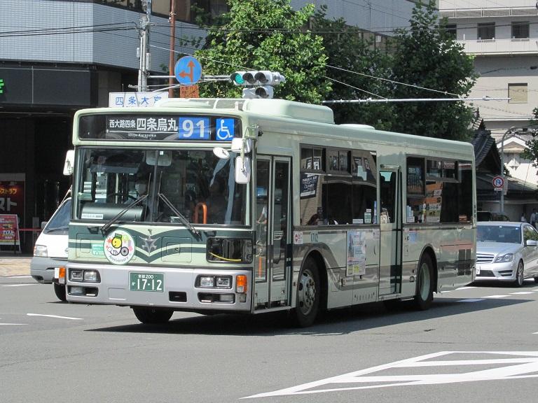 京都200か17-12 Img_1216
