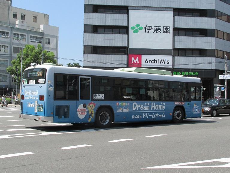 京都200か28-71 Img_1223