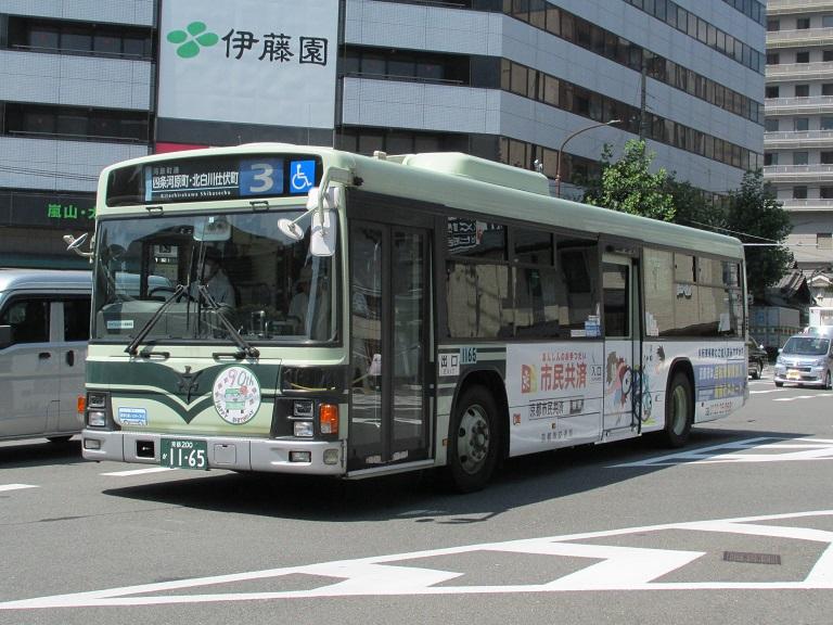 京都200か11-65 Img_1225