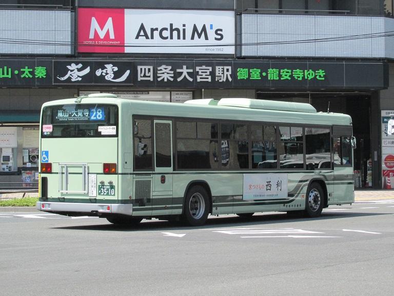 京都200か35-10 Img_1233