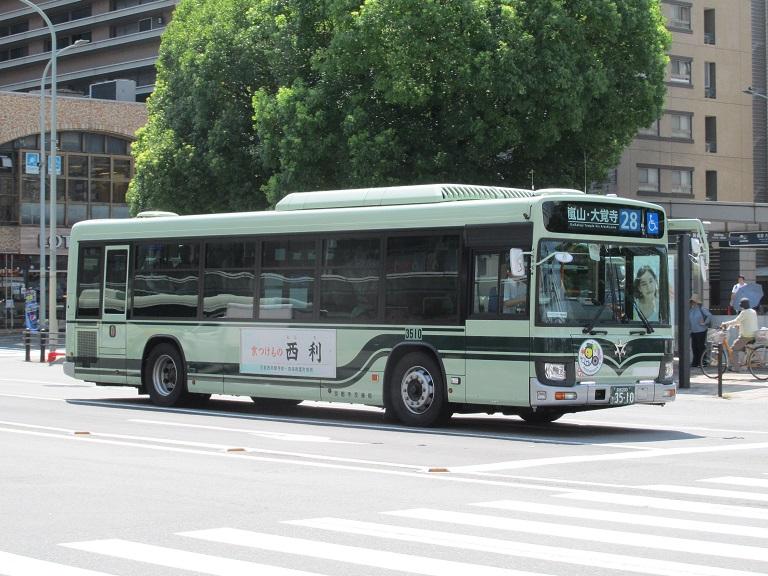 京都200か35-10 Img_1234