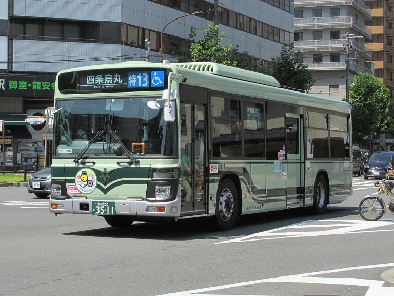 京都200か35-11 Img_1245