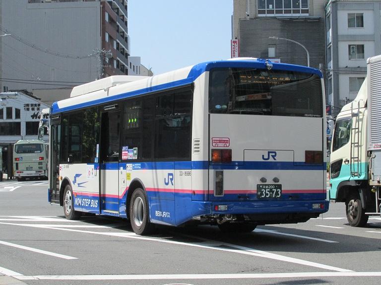 [2018年の夏][京都市] 西日本JRバス Img_1283