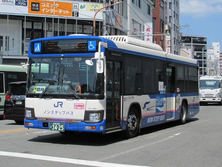 [2018年の夏][京都市] 西日本JRバス Img_1285