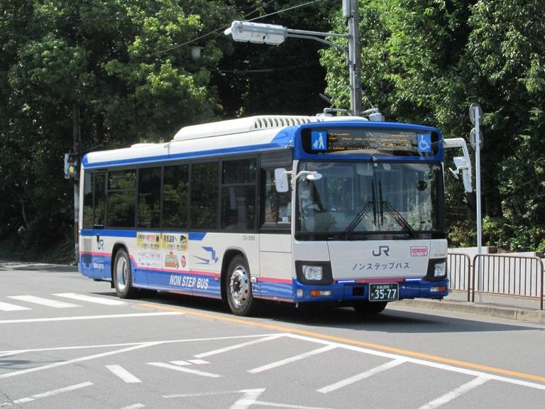 [2018年の夏][京都市] 西日本JRバス Img_1287