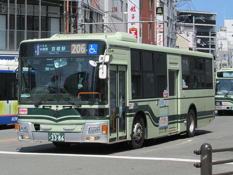 京都200か33-86 Img_1297