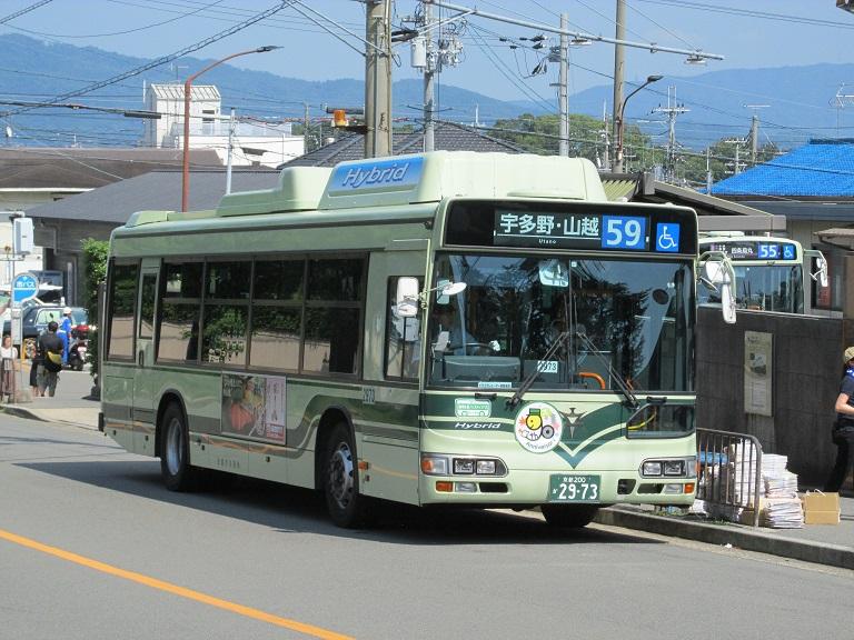 京都200か29-73 Img_1311