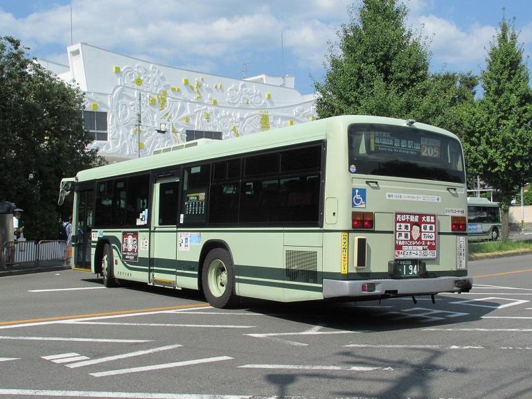 京都200か・194 Img_1314