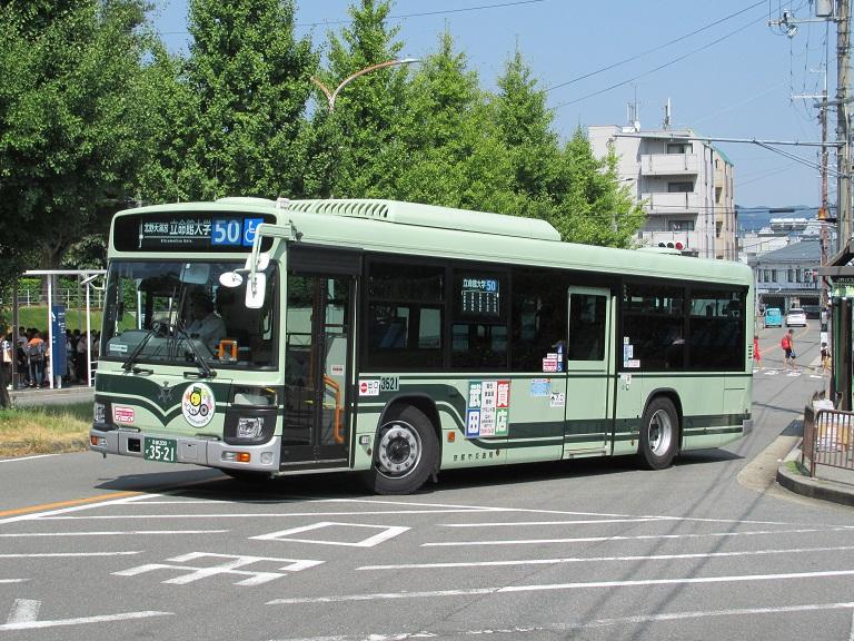 京都200か35-21 Img_1316