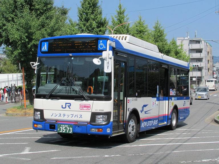 [2018年の夏][京都市] 西日本JRバス Img_1349