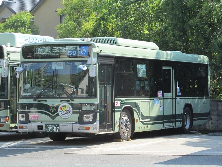 京都200か35-07 Img_1361