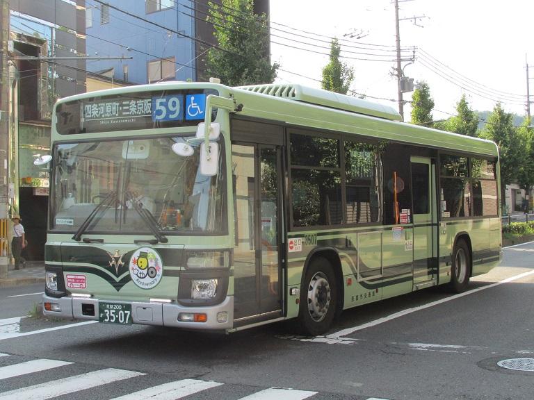 京都200か35-07 Img_1445